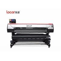 Buy cheap 1.8M Wide Format Water Based Inkjet Printing Machine Dye Sublimation Printers from wholesalers