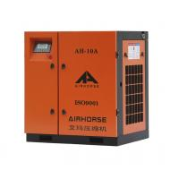 Buy cheap Belt Drive Screw Air Compressor 5.5KW-75KW(CE &ISO) from wholesalers