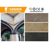 Buy cheap Flexible Soft Lightweight Ceramic Floor Tile for High Rise Building from wholesalers