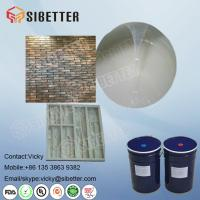 Buy cheap Liquid RTV Silicone Rubber for Concrete Mould Making from wholesalers