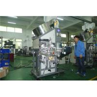 Single Curved Surface Automatic Hot Foil Stamping Machine Side Printing