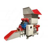 Buy cheap Auto EPS Plastic Waste Recycling Machine Styrofoam Foam Cold Pressing Compactor from wholesalers