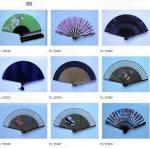 Buy cheap Hand fan of bamboo folding fan from wholesalers