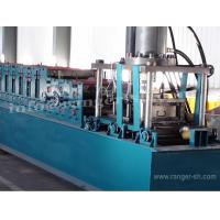 Buy cheap C Purlin/Beam/Profile/Channel Roll Forming Machine from Shanghai Allstar from wholesalers
