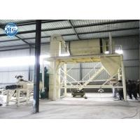 Buy cheap Cement Sand Bucket Elevator Conveyor Stable Operation With Wire Belt Conveyor from wholesalers