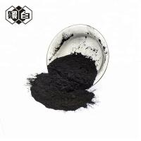 Buy cheap Medicinal activated carbon for the decoloration and refinement of drugs from wholesalers