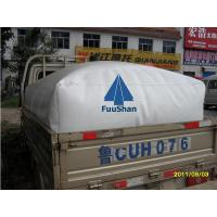 Buy cheap Fuushan Quality-Assured Flexible Pillow TPU/PVC Used Water Tank Truck for Sale from wholesalers