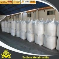 Buy cheap 98.5%~99% Sodium Metabisulfite Manufacturer from wholesalers