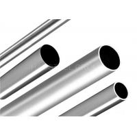 Buy cheap Round AISI Stainless Steel Tubing 304 316 321 2205 OD 6mm - 1175mm from wholesalers