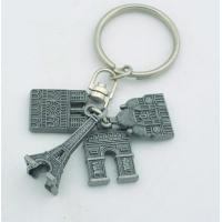 Buy cheap wholesale metal crafts souvenir keychain gifts for Pairs from wholesalers