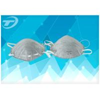 Buy cheap Elastic Ear Loop Disposable Face Mask Polypropylene Spunbond Nonwoven Fabric from wholesalers