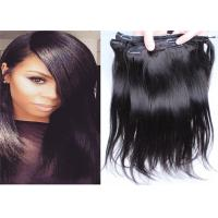 Buy cheap Silky Straight Remy Dark Brown Hair Extensions Clip In Human Hair from wholesalers