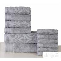 Buy cheap Luxury Absorbent Super Soft Cotton Solid Jacquard Bath Towel Set from wholesalers