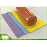 Buy cheap Spunbonded Non Woven Fabric Cloth / Non Woven Polypropylene Roll For Table Cover product