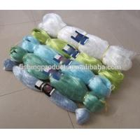 China Hot selling green monofilament knotted fishing net nylon chinese fishing tackle on sale