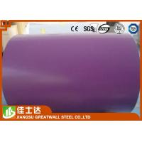 Buy cheap Cold Rolled Color Steel Coil / Ppgi Colour Coated Coils Building Material 800-1250mm Width from wholesalers