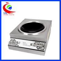 Buy cheap 5000W Commercial Single Induction Cooker Concave Stove For Restaurant from wholesalers