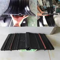 Buy cheap swelling waterstop rubber materials water expanding rubber waterstop product