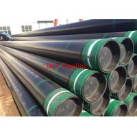 Buy cheap Durable Steel Casing Pipe , Oil Casing Tubing L290 NB/MB L415 NB/MB L210GA from wholesalers