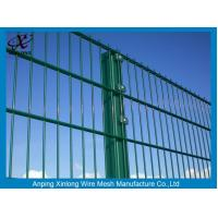 Buy cheap 656mm Double Horizontal Wire Mesh Fencing / High Security Wire Fence product