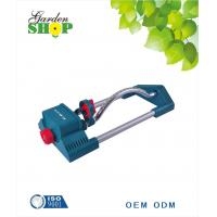 Buy cheap impact lawn oscillating water  spray jet sprinkler from wholesalers