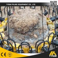 Buy cheap Excavator Tooling Round Concrete Pile Breaker , Cutting Diameter 1050mm KP315A from wholesalers