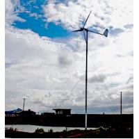 Buy cheap wind turbine from 300w to 20kw from wholesalers