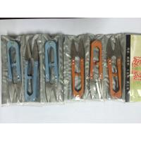 Buy cheap Scissors,3 different color,parts of sewing machine from wholesalers