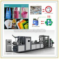 Buy cheap PP Nonwoven Fabric Making Machines from Germany from wholesalers
