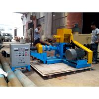 Buy cheap 22KW  Floating Fish Feed Extruder Machine 1mm~6mm Output Size ISO from wholesalers