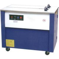 Buy cheap KZB -I Type Semi-Automatic Strapping Machine from wholesalers