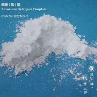 China Synergistic flame retardant,The Effect of a-zirconium Phosphate in Intumescent Flame Retarded Polypropylene Composites on sale