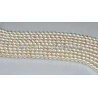Buy cheap Pearls String from wholesalers
