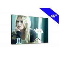 Buy cheap DID Original Panel 46 inch lcd video wall ultra narrow bezel 3.8mm in 2x2 from wholesalers