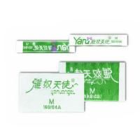 Buy cheap Hot sale woven label for clothing from wholesalers
