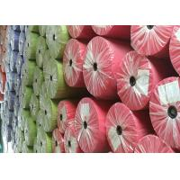 Buy cheap PP Spunbond Non Woven Fabric For Packing Bag / Shopping Bag 15-200gsm Basis Weight from wholesalers