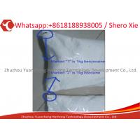 Buy cheap Purity 99% Anesthetic Anodyne / Lidocaine Local Anesthetic For Anti Paining , Cas 541-15-1 from wholesalers