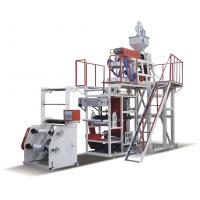 Buy cheap polyethylene PP blown film extrusion/extruder/inflation film manufacturing machine from wholesalers