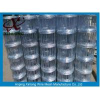 Buy cheap Multi Function Galvanized Sheep Fence 0.8 - 2.3m Height / High Tensile Field Fence from wholesalers