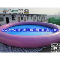 Buy cheap Purple Above Ground Inflatable Swimming Pool Toys 0.9mm PVC Tarpaulin from wholesalers