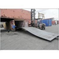 Buy cheap Hot Rolled Mild Steel Plate Structural Steel JIS G3101 Standard SS400 Steel Grade from wholesalers