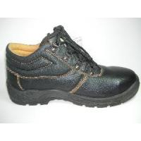 Buy cheap Safety Boots/Working Shoes (ABP1-5014) product