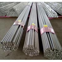 Buy cheap Valve Steel Hot Rolled Steel Round Bar S45C Grade Bright Surface from wholesalers