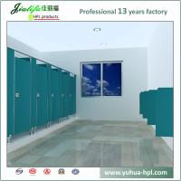 Buy cheap Jialifu 2-day quick ship Modern waterproof dressing room partition from wholesalers
