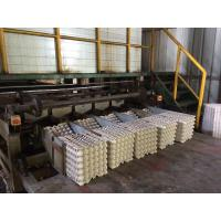 Buy cheap Eco - Friendly Paper Egg Crate Making MachineWith 2500 - 4000pcs / Hour Capacity from wholesalers
