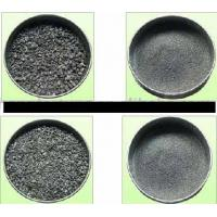 Buy cheap Carbon Additive from wholesalers