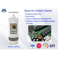Buy cheap Multipurpose Mineral Oil Based Electrical Cleaner Spray 61 Electronic Contact Cleaner from wholesalers