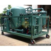 Buy cheap 380V Turbine Oil Filtration Machine , Dissolved Water Removal Turbine Vacuum System from wholesalers