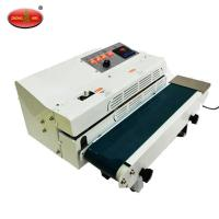 Buy cheap Automatic mini vacuum machine small portable packaging bag vacuum packaging machine from wholesalers