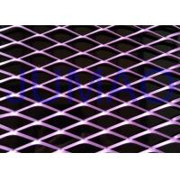 Buy cheap Exterior Decorative Architectural Expanded Metal Rhombic Shaped Mesh Panel from wholesalers